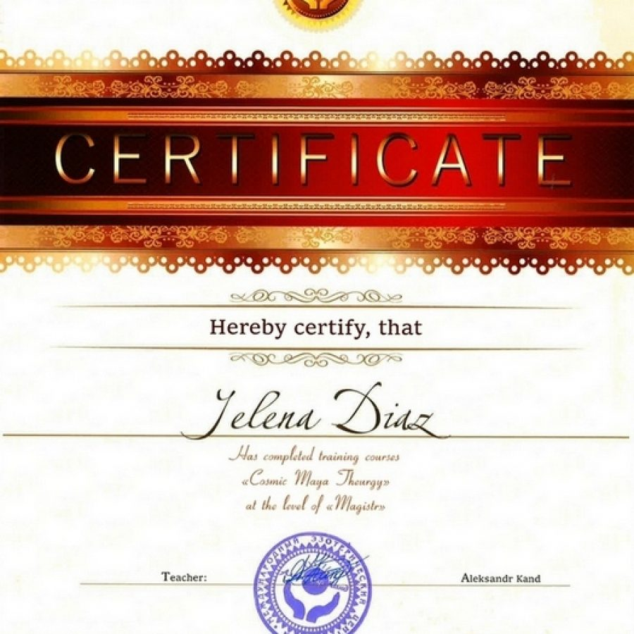 Диплом Елены Диаз по Космической Теургии Майя