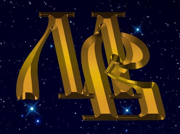 stars_and_MU