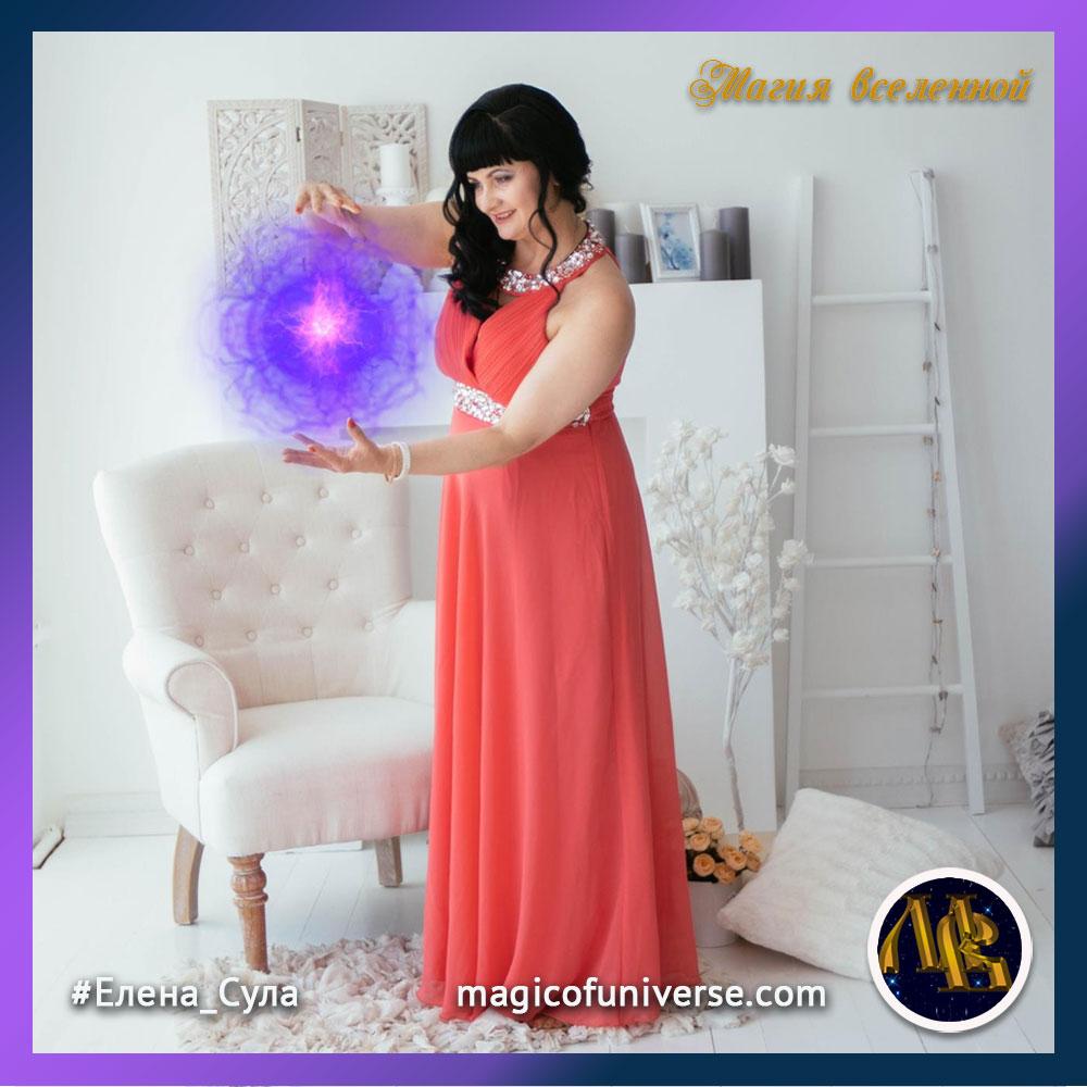 Обучение магического исцеления